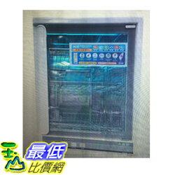 [COSCO代購 如果售完謹致歉意]  W121736 FOKI 小廚師75公升紫外線烘碗機 (TF-330)四號充電電池10組(每組10入)