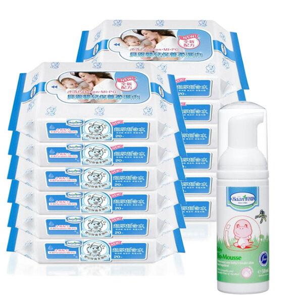【奇買親子購物網】貝恩BaanNEW嬰兒保養柔濕巾20抽12入+貝恩嬰兒防蚊慕斯