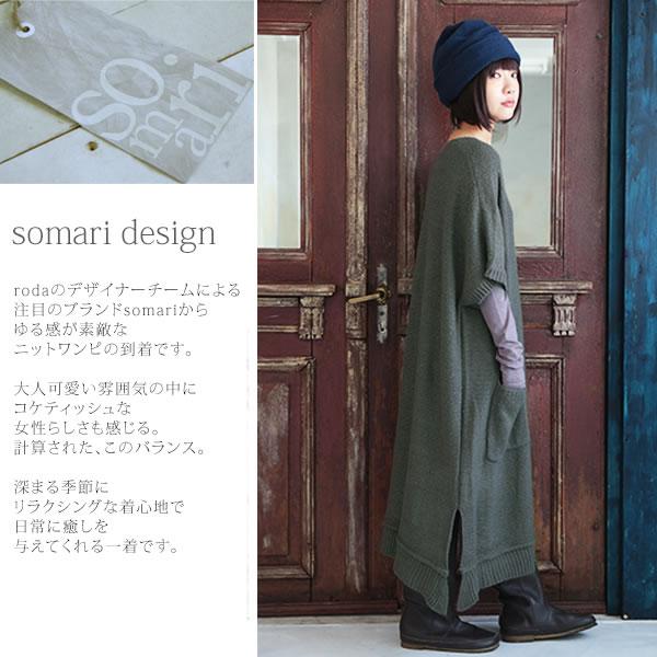 osharewalker  長款短袖針織連衣裙 / D002D-MIG010。1色(5994)-日本必買代購 / 日本樂天 3