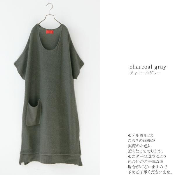 osharewalker  長款短袖針織連衣裙 / D002D-MIG010。1色(5994)-日本必買代購 / 日本樂天 1