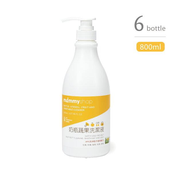 mammyshop媽咪小站-奶瓶蔬果洗潔液800ml6入