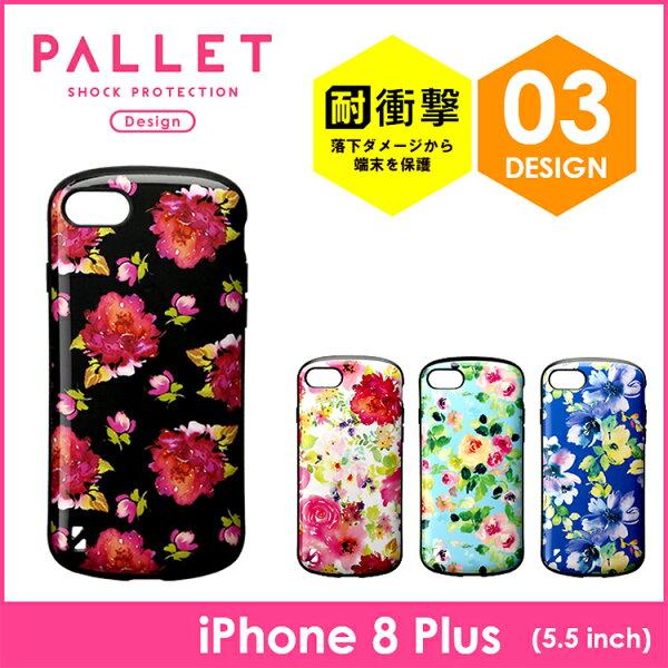 日本空運LeplusiPhone7Plus8Plus5.5吋PALLET花朵系列耐衝擊殼(LE005)現貨+預購
