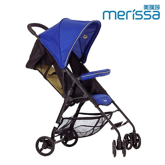 Merissa 美瑞莎 BX-11 可登機收納嬰幼兒手推車(湖水藍)