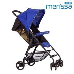 【麗嬰房】Merissa 美瑞莎 BX-11 可登機收納嬰幼兒手推車(湖水藍)