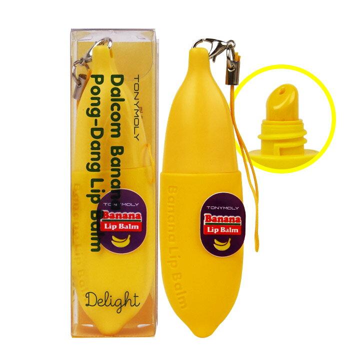 TONYMOLY 魔法森林 香蕉牛奶護唇膏 修護 乾燥 唇裂 保濕 潤唇膏 護唇膏 修護唇 唇膜
