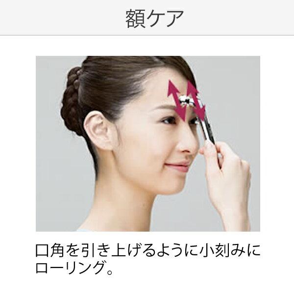 日本mtgec-beauty / ReFa S CARAT女士美容滾輪按摩器 / 9281301001。共1色-日本必買 日本樂天代購(15660*0.2) 5