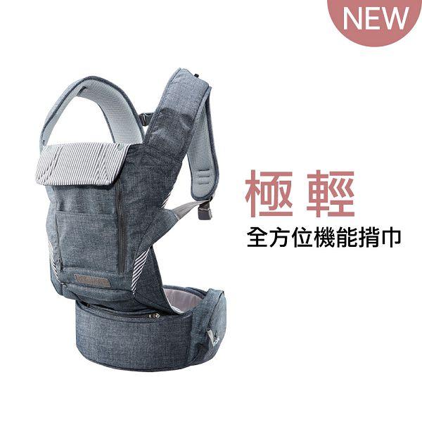 韓國Pognae NO.5+ 極輕全方位機能揹巾-牛仔灰(總公司代理貨)