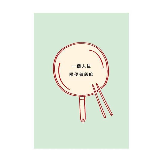 高木直子一個人吃太飽套書(暖肚加送午餐約會便利帆布袋) 5