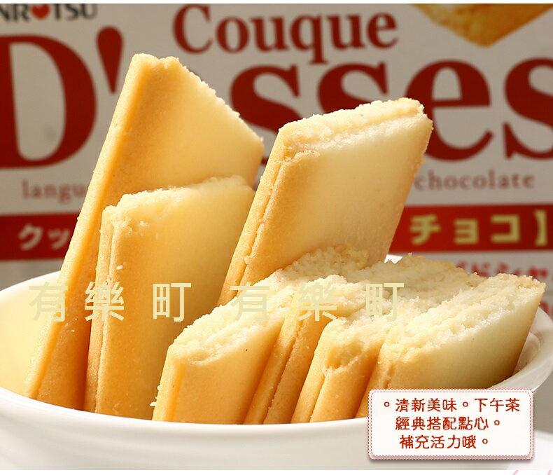 有樂町進口食品 日本 三立薄燒香草夾心薄餅 媲美白色戀人 5