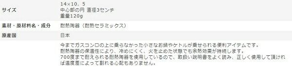 日本製小五德灶腳架瓦斯爐專用架AP-427605 / 日本必買 日本樂天直送(972) 4