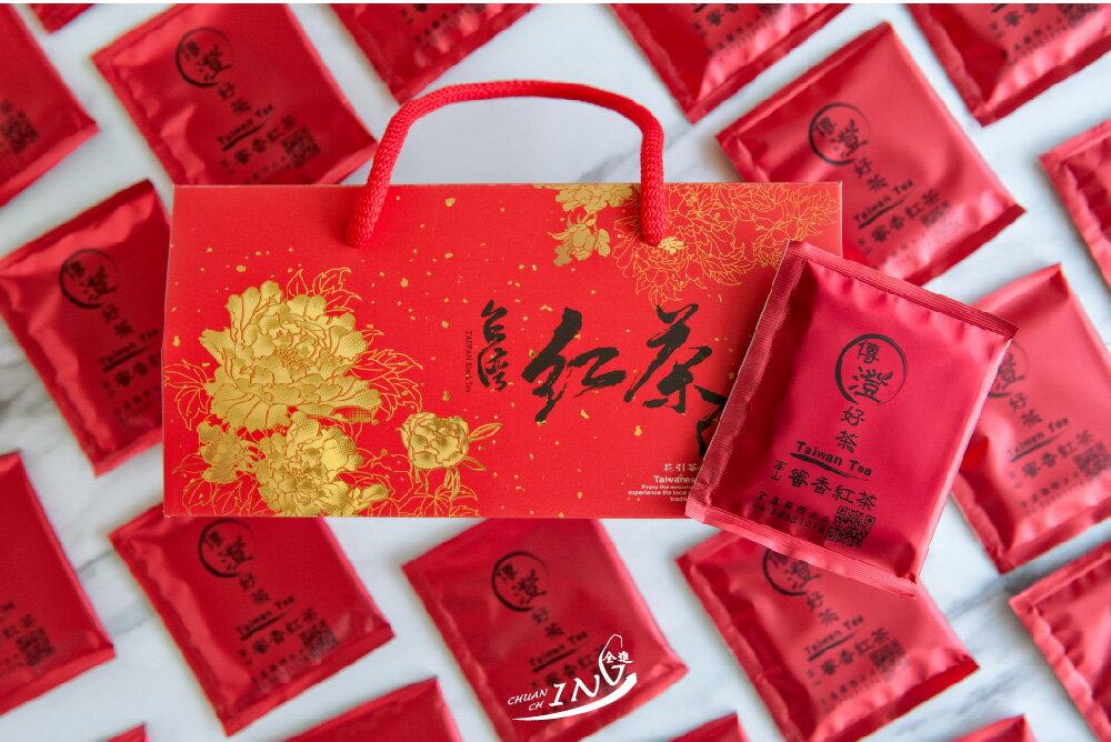 台灣高山蜜香紅茶茶包 30入 茶包 茶葉 紅茶