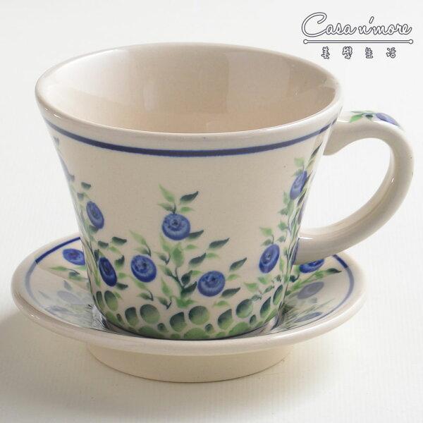 波蘭陶粉紫浪漫系列寬口茶杯馬克杯咖啡杯水杯240ml波蘭手工製