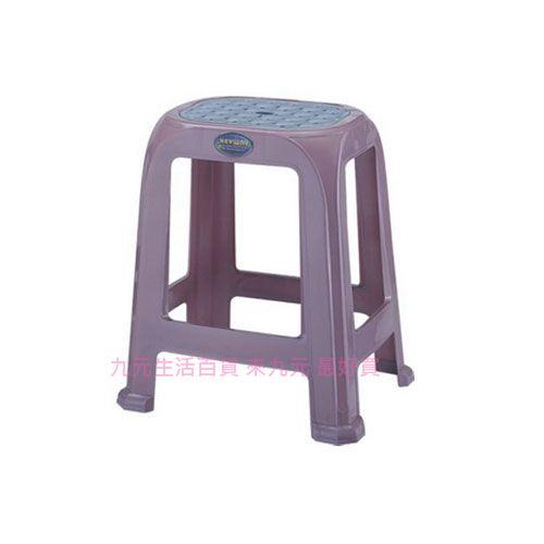 【九元生活百貨】聯府 RC-651 大銀座椅 板凳 塑膠椅 RC651