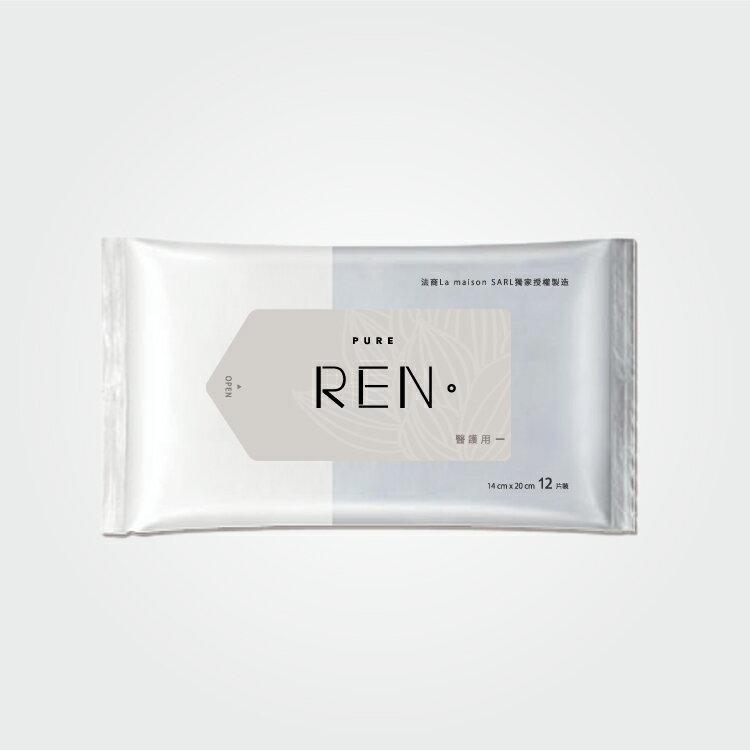 PURE REN獨家奈米粒子除菌濕紙巾【拭菌巾-醫護用】三包入組