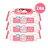 【鼠年限定版】Baan 貝恩 嬰兒保養柔濕巾-無香料 80抽【24包 / 箱】(贈金鼠刮刮樂)【悅兒園婦幼生活館】 1