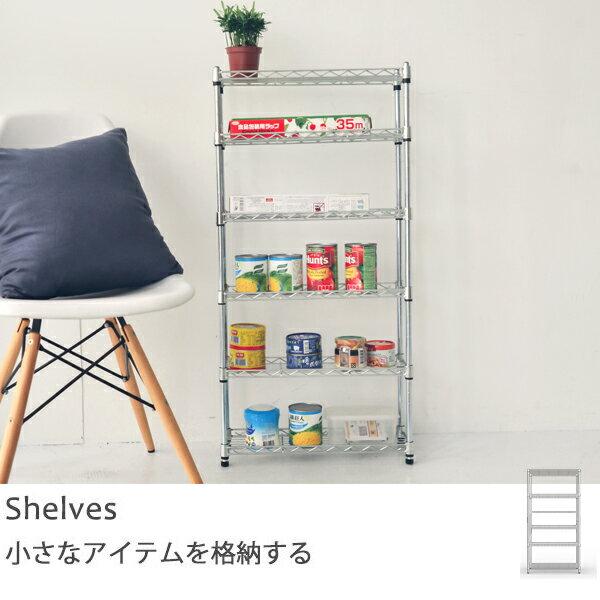 廚房架/收納櫃 間隙六層架44x15x120cm MIT台灣製 完美主義【J0081】