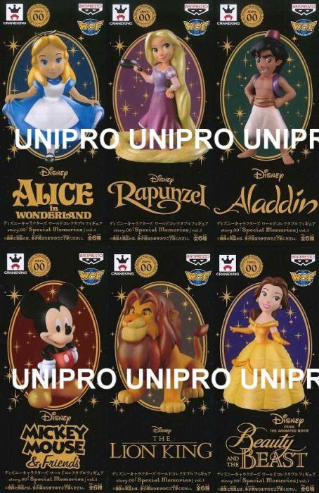 日版 WCF Disney Story.00 Special Memories VOL.1 大全六款 愛麗絲 阿拉丁 長髮 貝兒 米奇 獅子王 迪士尼 特別版 珍珠色 公仔