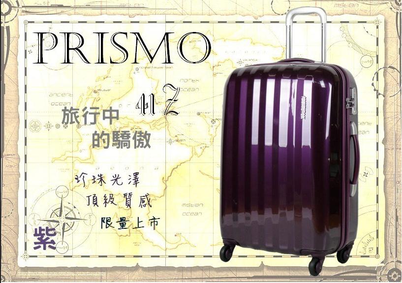 《熊熊先生》 新秀麗7折特賣Samsonite|美國旅行者|American Tourister|行李箱|登機箱 熱賣推薦 41Z 拉鍊 20吋