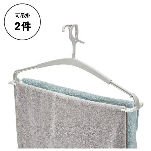 伸縮式浴巾衣架 2P LGY / WH NITORI宜得利家居 0