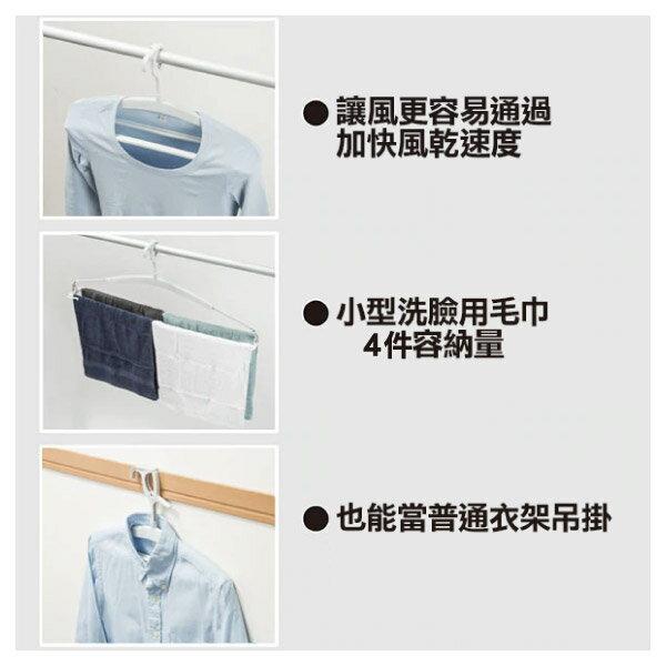 伸縮式浴巾衣架 2P LGY / WH NITORI宜得利家居 2