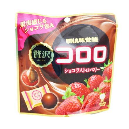[敵富朗超市]UHA味覺糖 巧克力草莓軟糖52g(賞味期限2017.11.30)