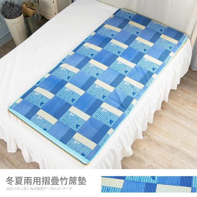 【凱堡】冬夏兩用床 摺疊收納(單人)