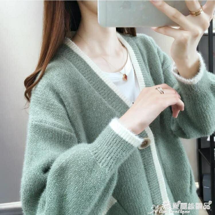 針織開衫 慵懶風毛衣外套女2020年秋裝新款V領韓版寬鬆外穿水貂絨針織開衫