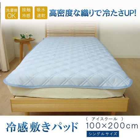 日本必買 免運/代購-日本Ikehiko/夏日接觸涼感系列/涼感保潔墊/涼墊100×200cm/1563939。共1色