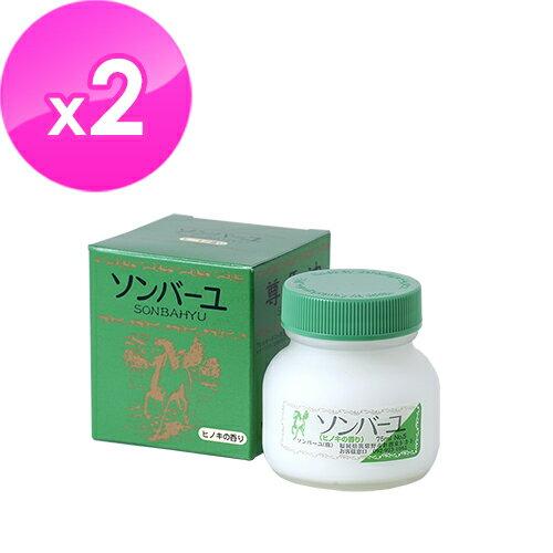 【日本藥師堂】尊馬油扁柏精華馬油高濃度面霜(75ml瓶2入組)