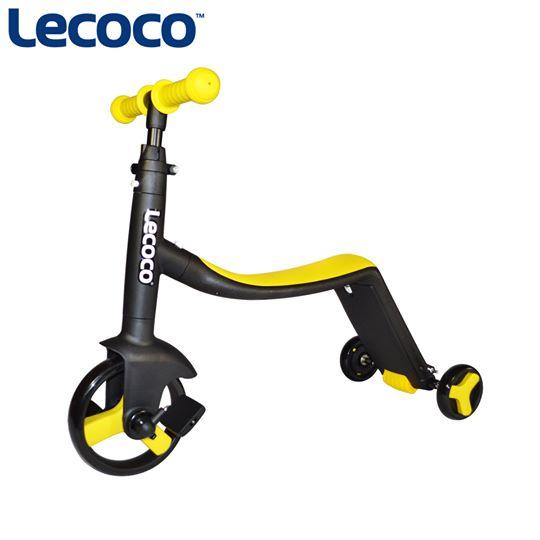 Lecoco 三合一多功能成長型兒童三輪滑板車-黃色★衛立兒生活館★