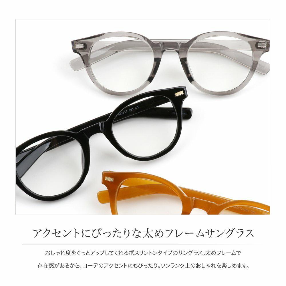日本CREAM DOT  /  メガネ 眼鏡 レディース 伊達メガネ おしゃれ uvカット 紫外線カット uv400 ボスリントン ウエリントン ボストン 大人カジュアル 可愛い ブラウン ベージュ グレー ブラック  /  a03511  /  日本必買 日本樂天直送(1590) 2
