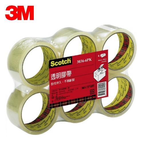 3M 3036 2.5吋OPP透明封箱膠帶 ( 60mm x 40y ) - 單捲 / 整包