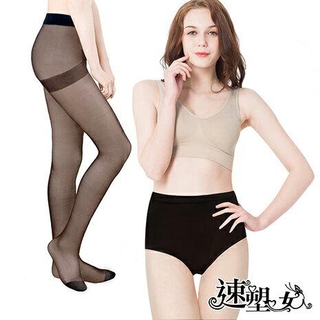 【速塑女人】碘藏(水)密香萊卡無痕褲送美麗不脫線耐穿防刮絲襪