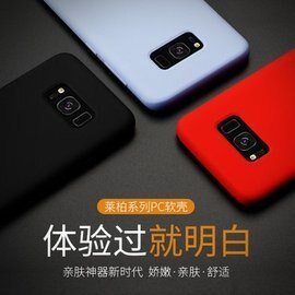 韓國時尚MOLANCANO OPPO R17/R17pro/A5 2020/A9 2020 液態矽膠殼 手機保護套