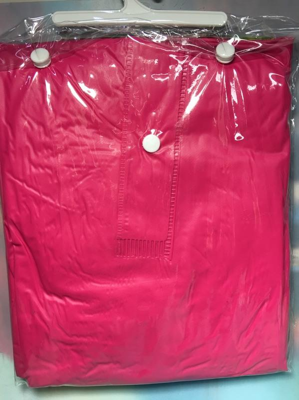 【八八八】e網購~【雅蝶 PVC太空型登山雨衣P105】341076雨衣 男女雨衣 防水雨具