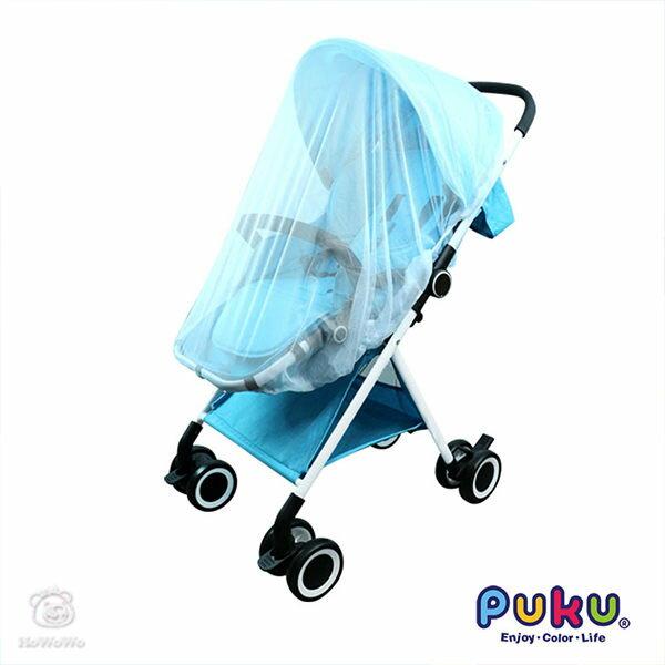 藍色企鵝 PUKU 推車防蚊罩 (附收納袋) 推車蚊帳(A型) 41507 好娃娃