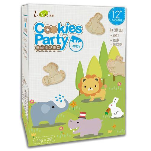 樂扉Levic Cookies Party 動物造型餅乾24gx2入/盒(牛奶)★衛立兒生活館★