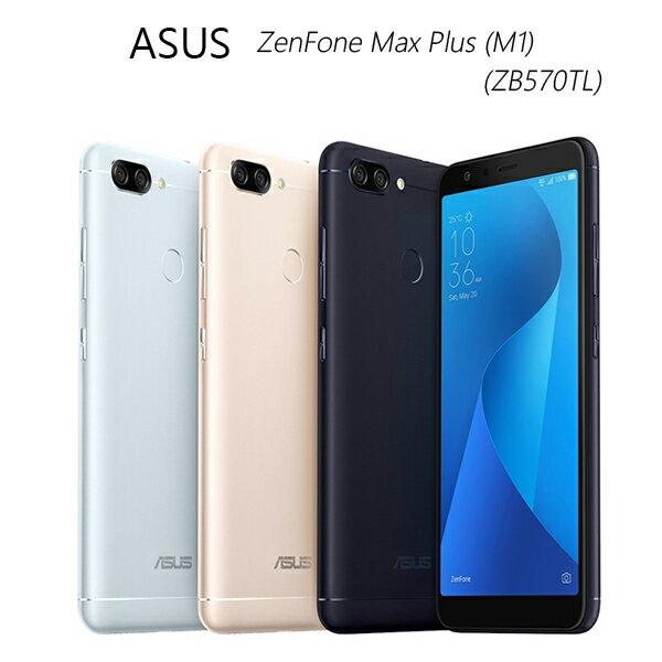 【送滿版玻璃貼+原廠側掀皮套+10050mAh移動電源】ASUS Zenfone Max Plus(M1) ZB570TL 18:9 高佔比螢幕手機