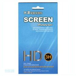 夏普 Sharp Z3 / FS8009 AQUOS Z3 水漾螢幕保護貼/靜電吸附/具修復功能的靜電貼-ZW