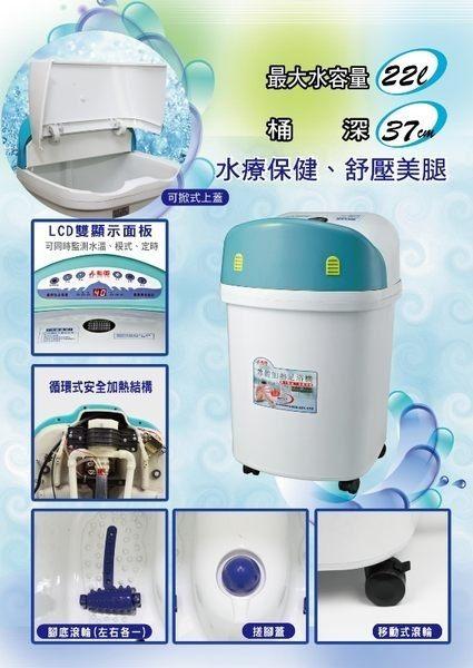 免運費【勳風】尊爵加熱式泡腳機/足浴機 HF-3793