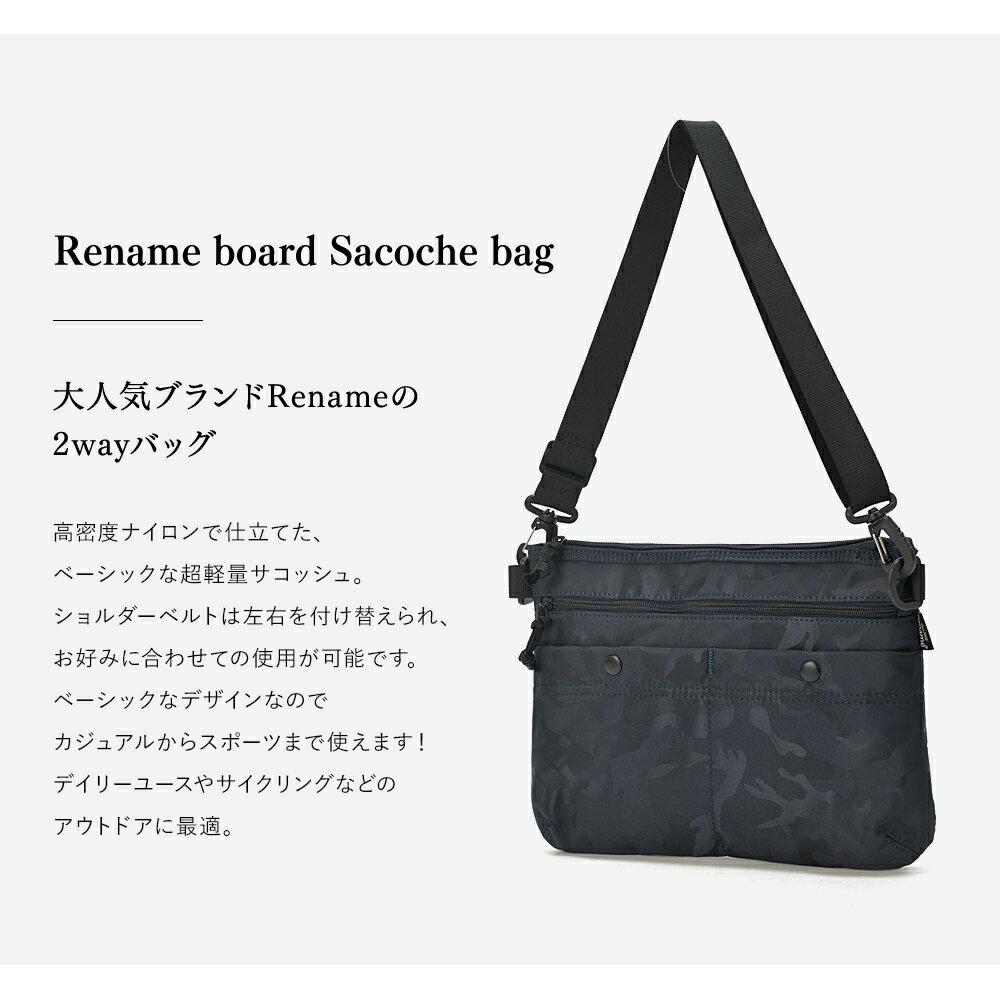 日本Rename / 戶外輕量尼龍斜背包 / rsn70026zz / 日本必買 日本樂天代購直送 1