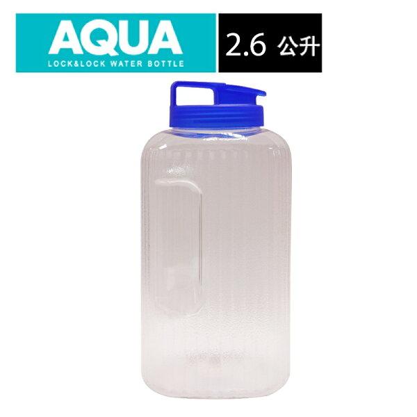 【樂扣樂扣】PET提把冰箱側門水壺2.6L