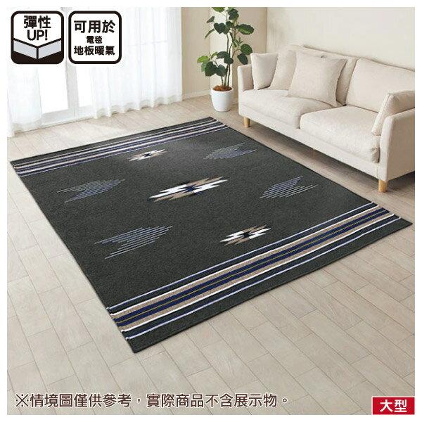 ★地毯 ORTEGA LN H 18 GY 200×240 NITORI宜得利家居 0