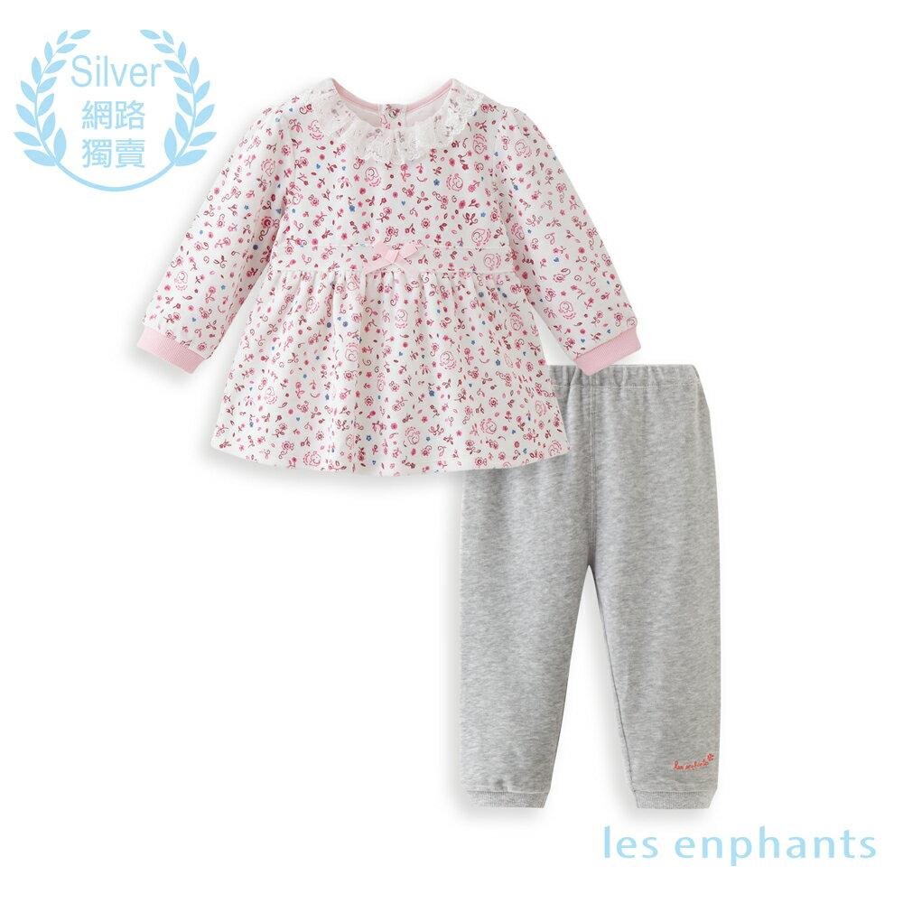 les enphants 嬰幼兒針織套裝-淺粉 - 限時優惠好康折扣