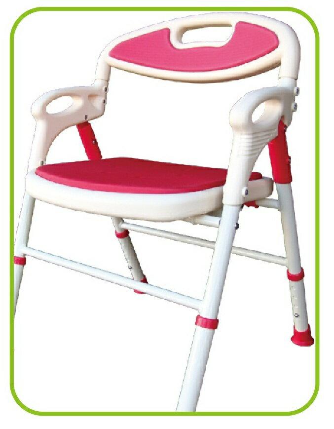 洗澡椅 鋁製可收合S168 紅色