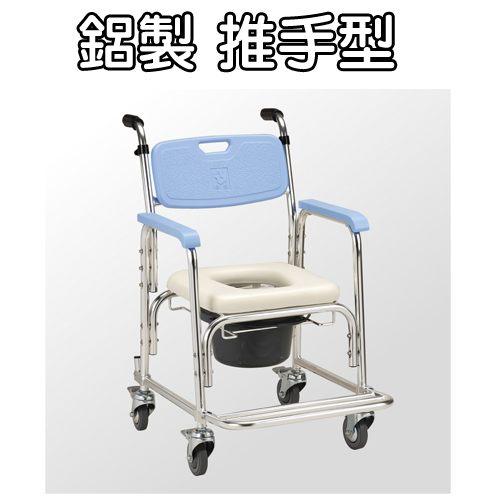 便盆椅 便器椅 鋁製推手型不可收合 JCS-205