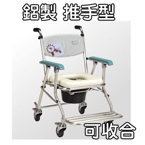便盆椅 便器椅 鋁製推手型可收合 JCS-208