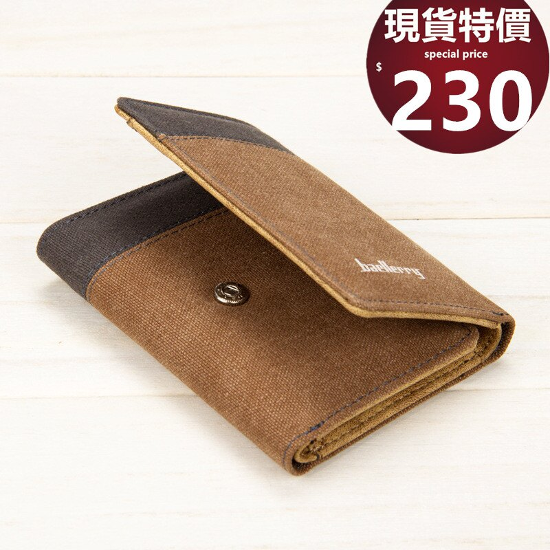 皮夾 超輕薄三折短夾~共2色~3688~寶來小舖~ 販售