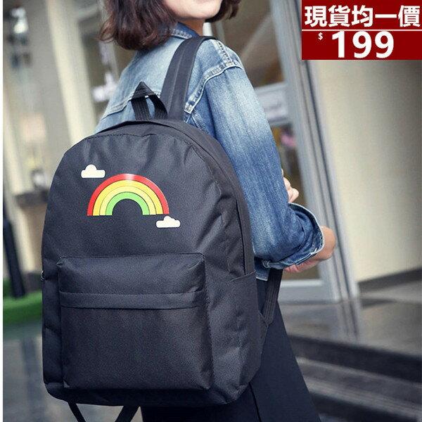 新款優質防水尼龍彩虹後背包