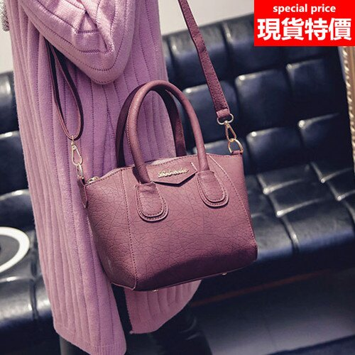 手提斜背包-荔枝紋磨砂質感金字側背包包-JB733-寶來小舖 Bolai shop-現貨販售 附肩背帶